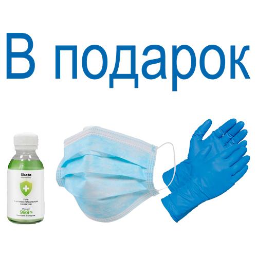 В подарок антисептик, маска и перчатки